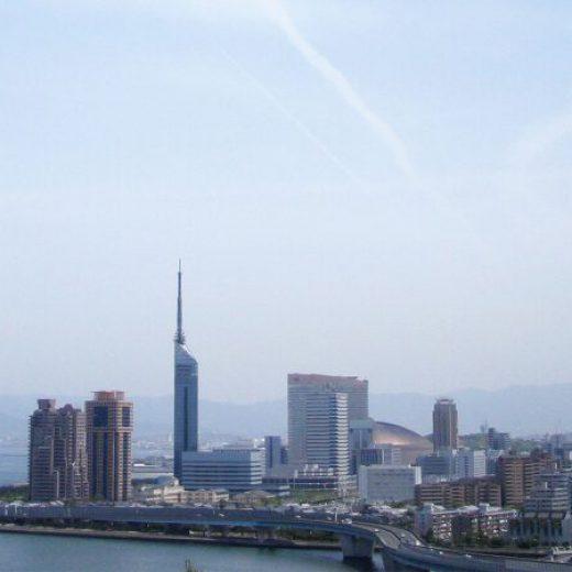 福岡 街の風景 新着情報デフォルトアイキャッチ画像01